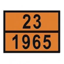 Petrol mamülü taşıyan araç Reflektörü 23/1965