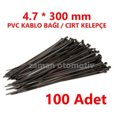 4.7 X 300 PVC KABLO BAĞI SİYAH